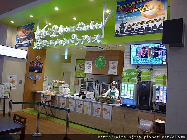 D05-275 AEON Rycom 菠蘿麵包.jpg