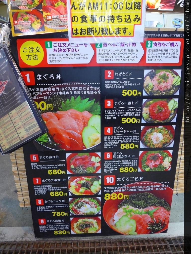 D06-062 泊港魚市場.jpg