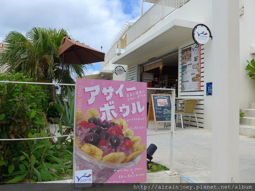 D06-144 Umikaji Terrace.jpg