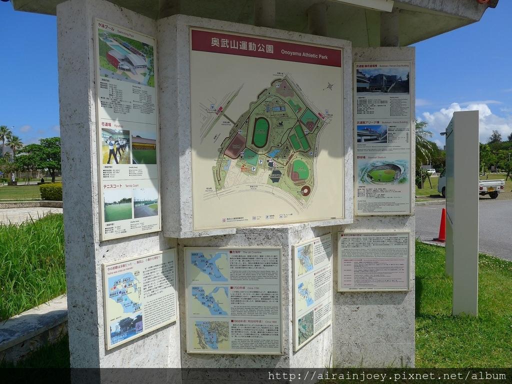 D06-179 奧武山運動公園.jpg