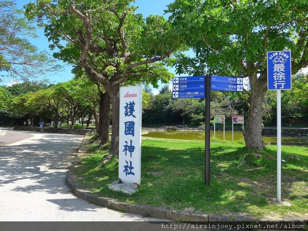 D06-184 奧武山運動公園.jpg