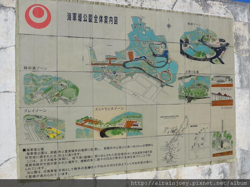 D06-220 舊海軍司令部壕公園.jpg