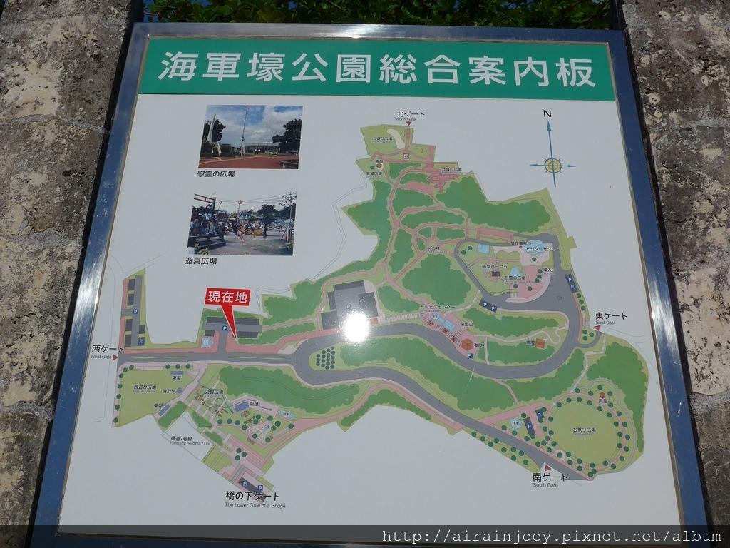D06-227 舊海軍司令部壕公園.jpg