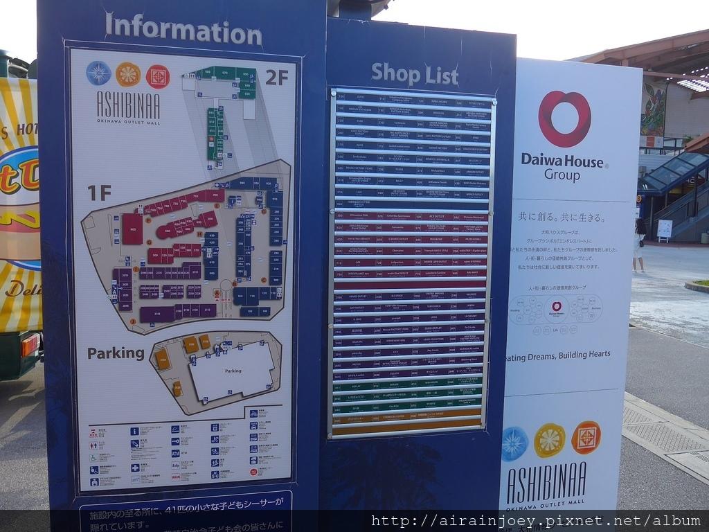 D06-291 Outlet Mall Ashibinaa.jpg