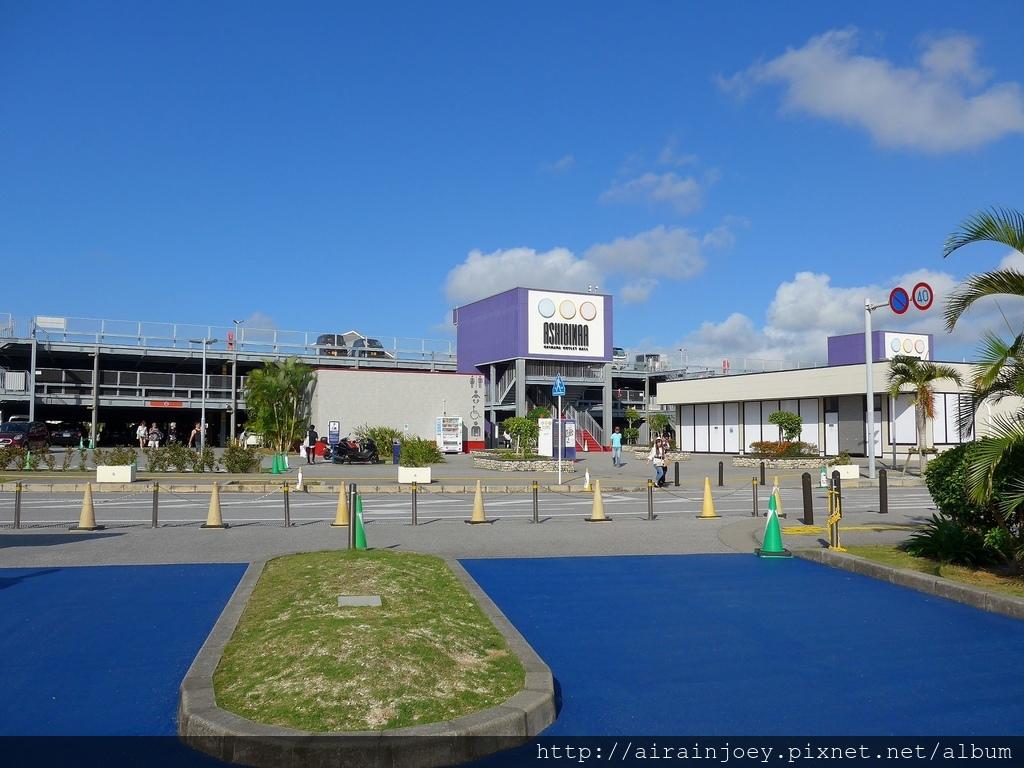 D06-292 Outlet Mall Ashibinaa.jpg