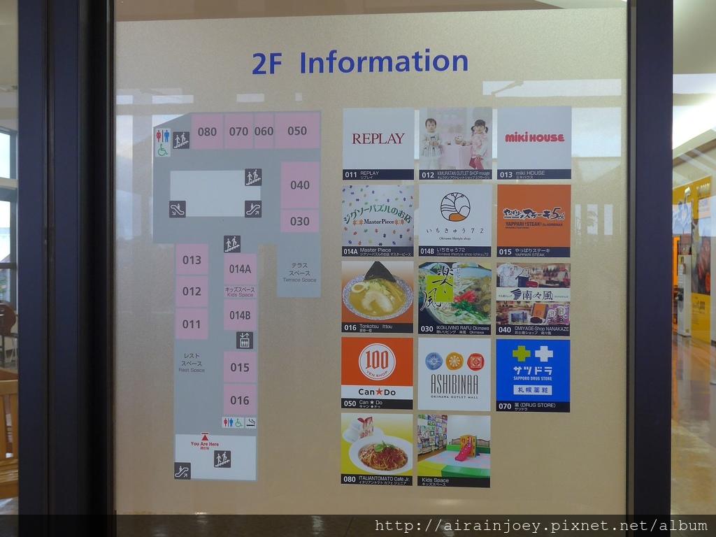 D06-314 Outlet Mall Ashibinaa.jpg