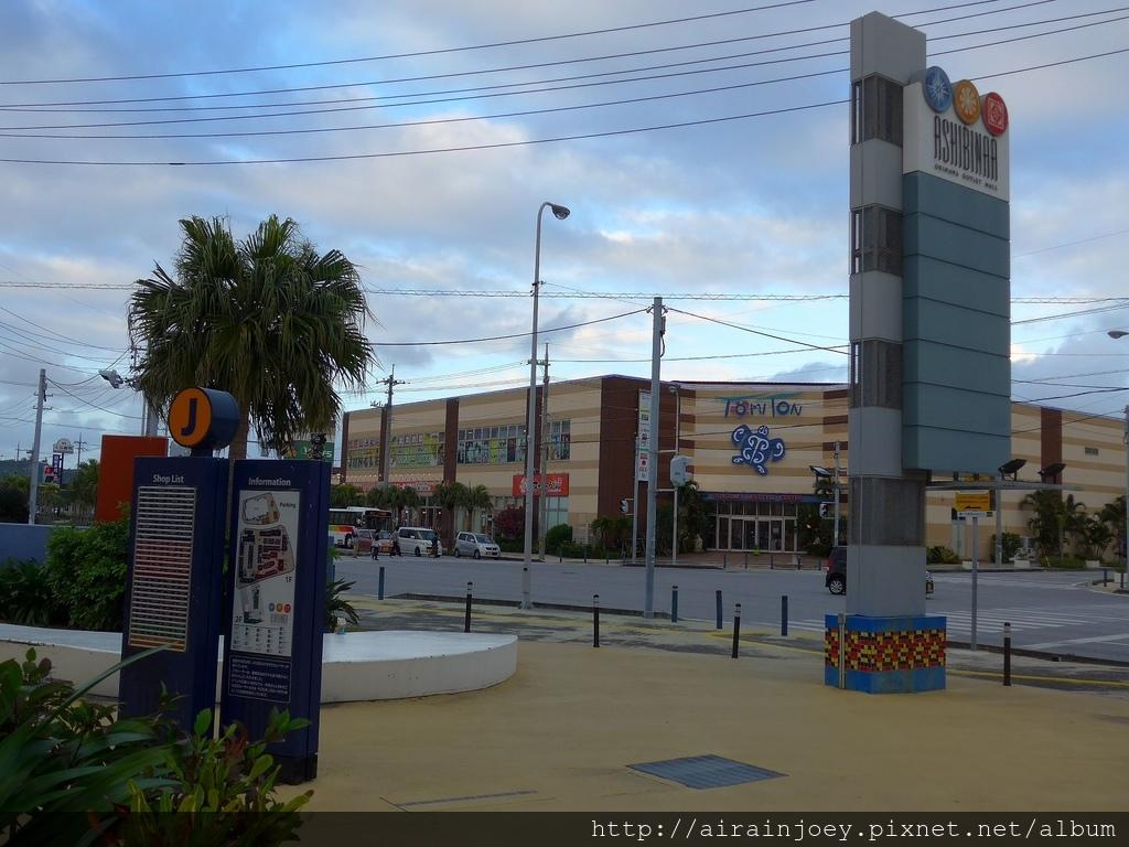 D06-308 Outlet Mall Ashibinaa.jpg
