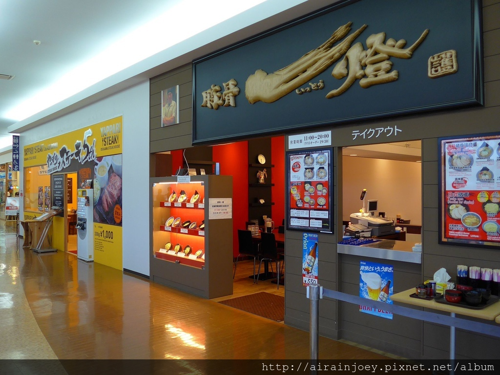 D06-318 Outlet Mall Ashibinaa.jpg