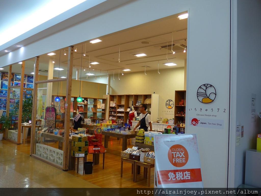 D06-327 Outlet Mall Ashibinaa.jpg