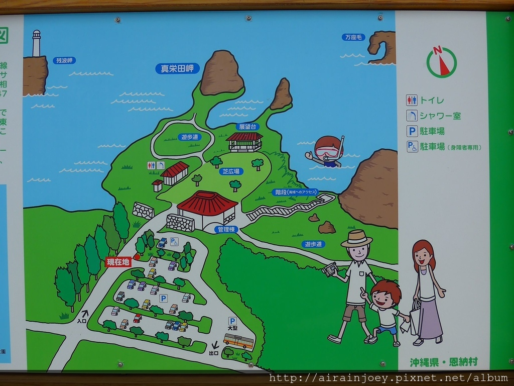 D07-430 真榮田岬.jpg