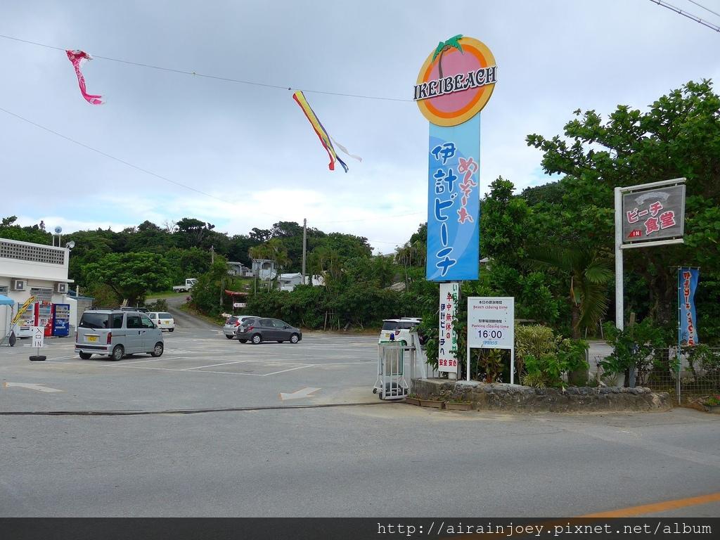 D08-393 伊計海灘.jpg