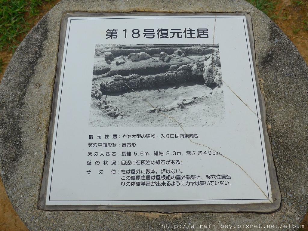 D08-418 仲原遺跡.jpg