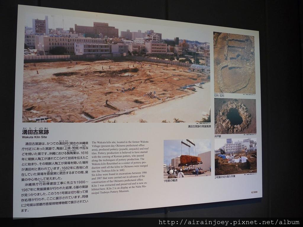 D09-030 沖繩縣立博物館.jpg