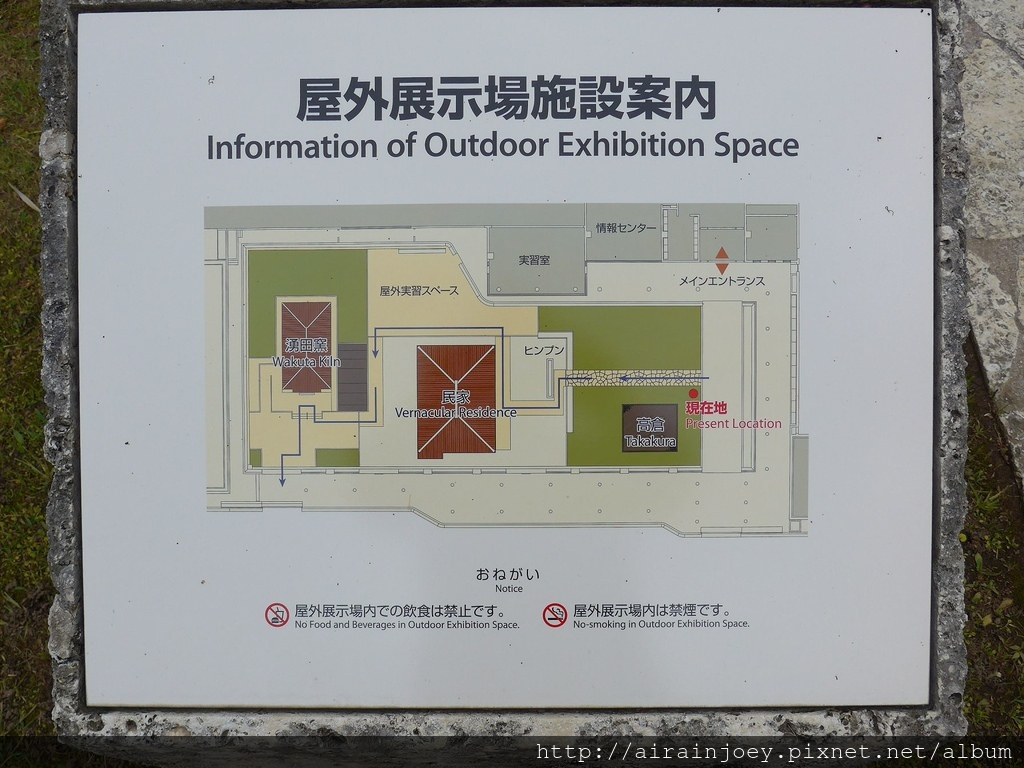 D09-040 沖繩縣立博物館.jpg
