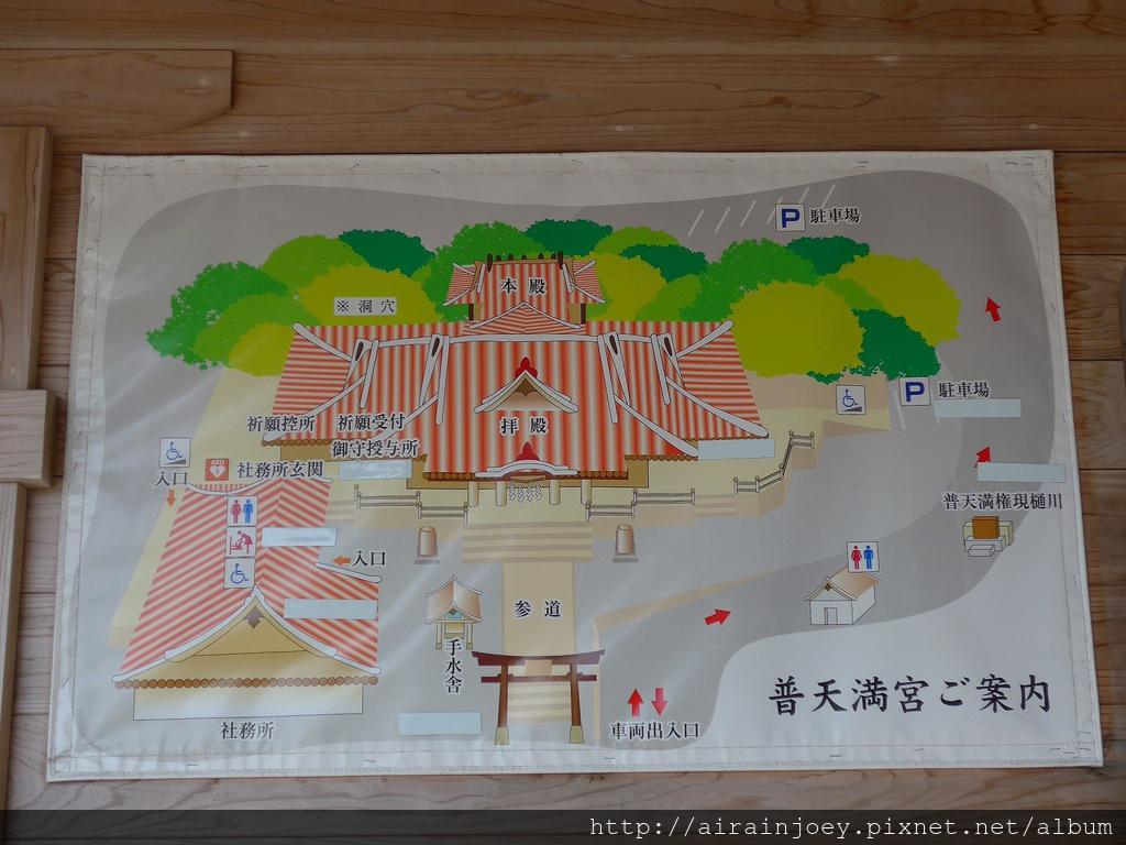 D09-272 普天滿宮.jpg
