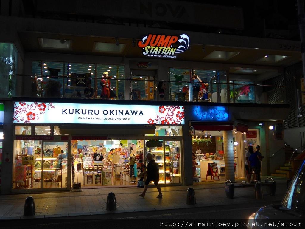 D09-339 Jump Station.jpg