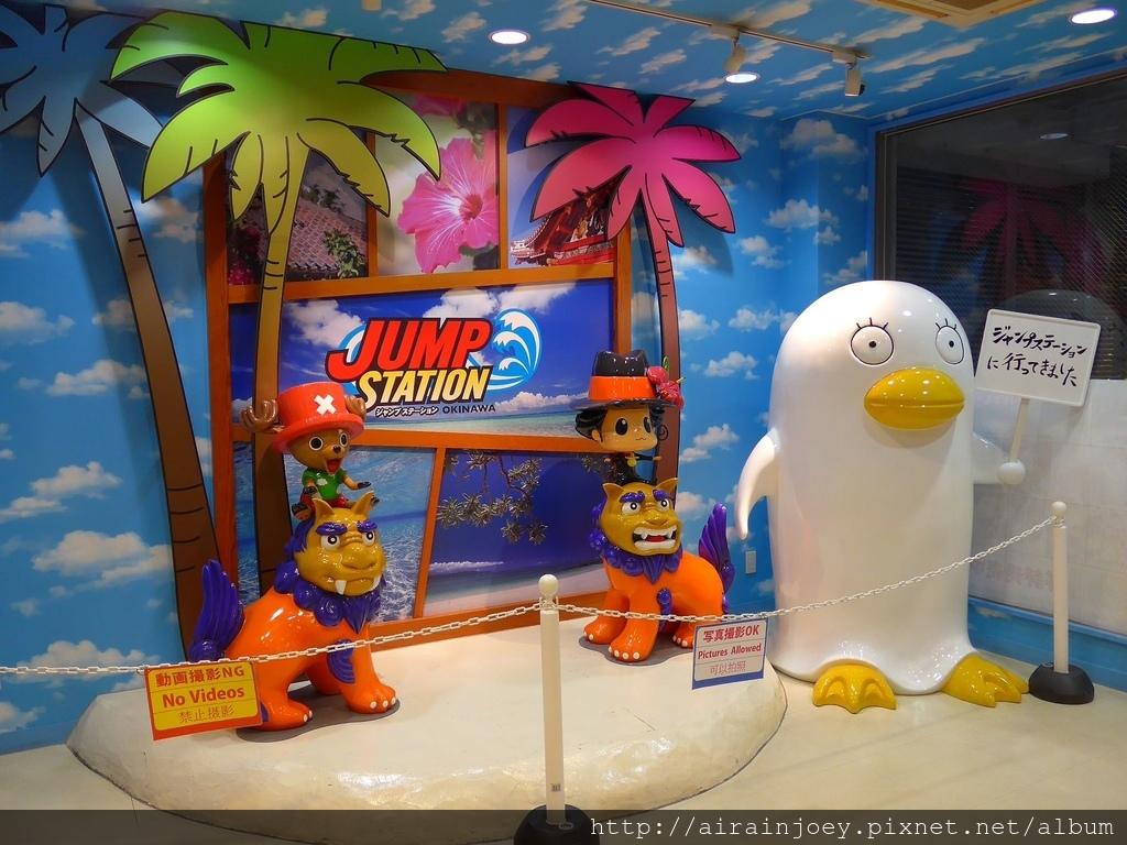 D09-348 Jump Station.jpg