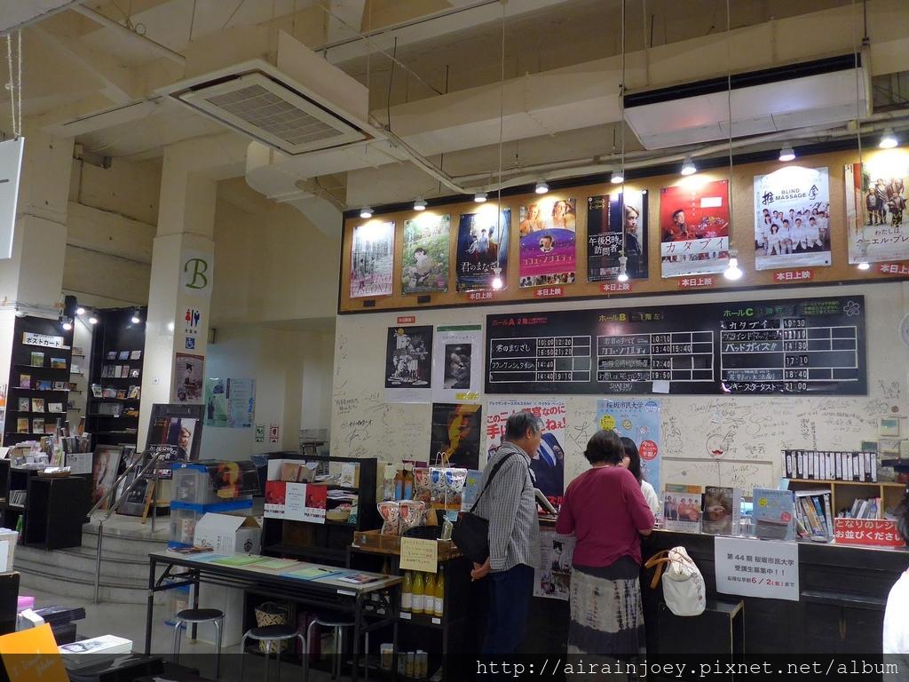 D09-378 櫻板劇場.jpg