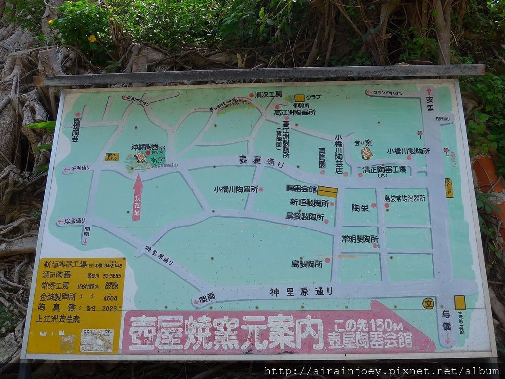 D10-064 壺屋通.jpg