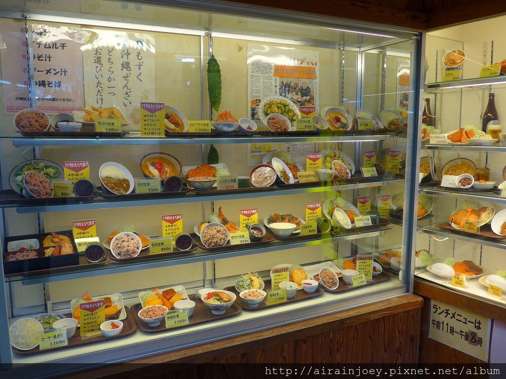 D10-103 花笠食堂.jpg
