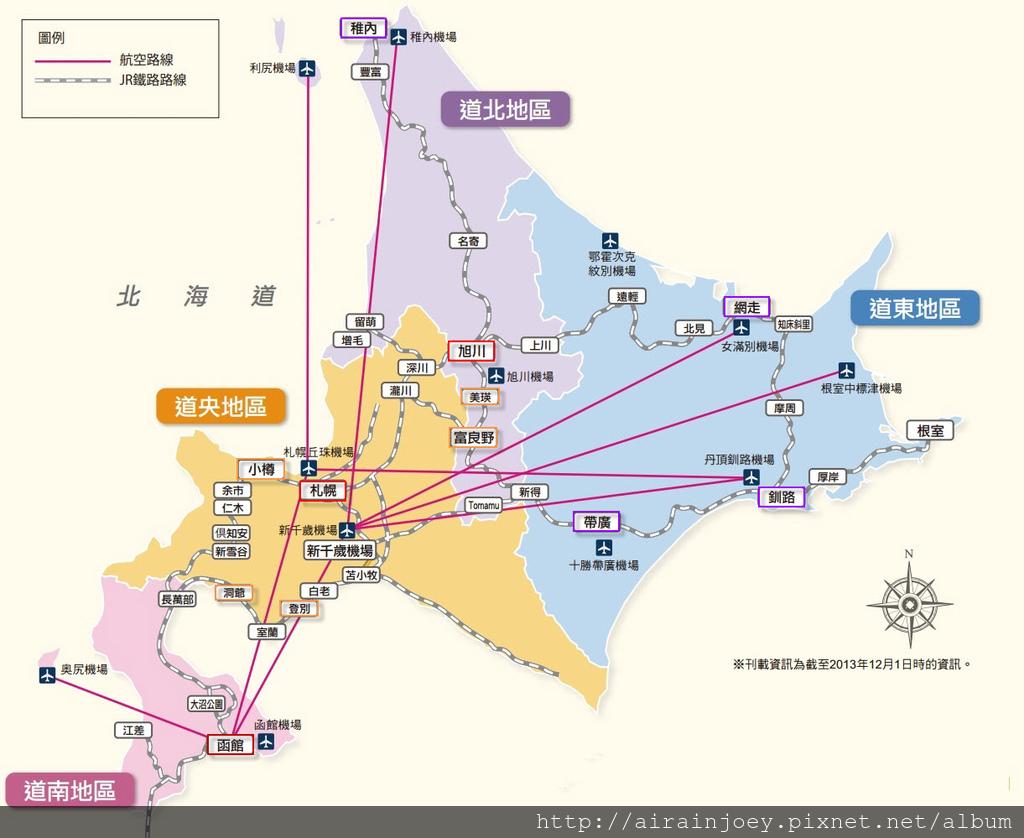 map-北海道分區-交通路線-2.jpg