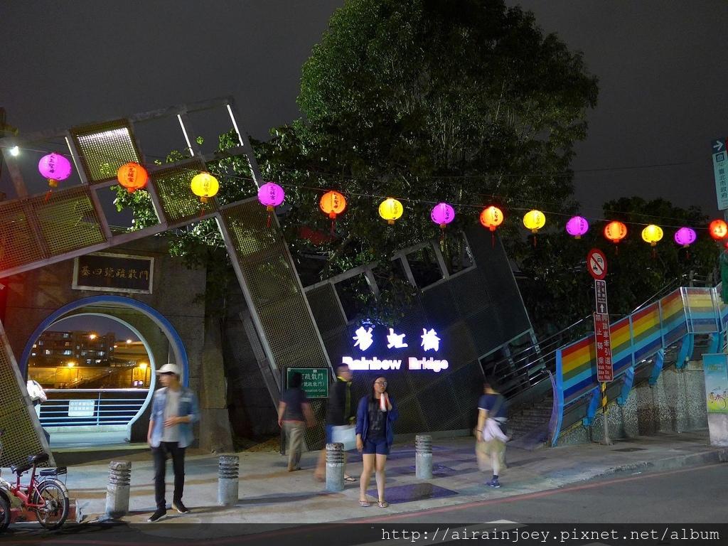 台北市-松山-彩虹橋01.jpg
