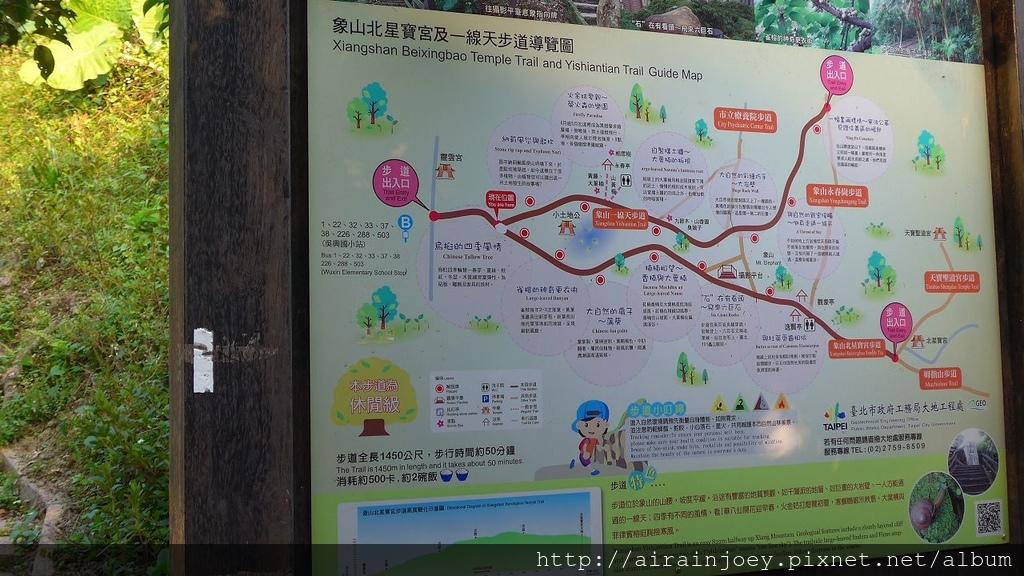 台北市-象山步道04.jpg
