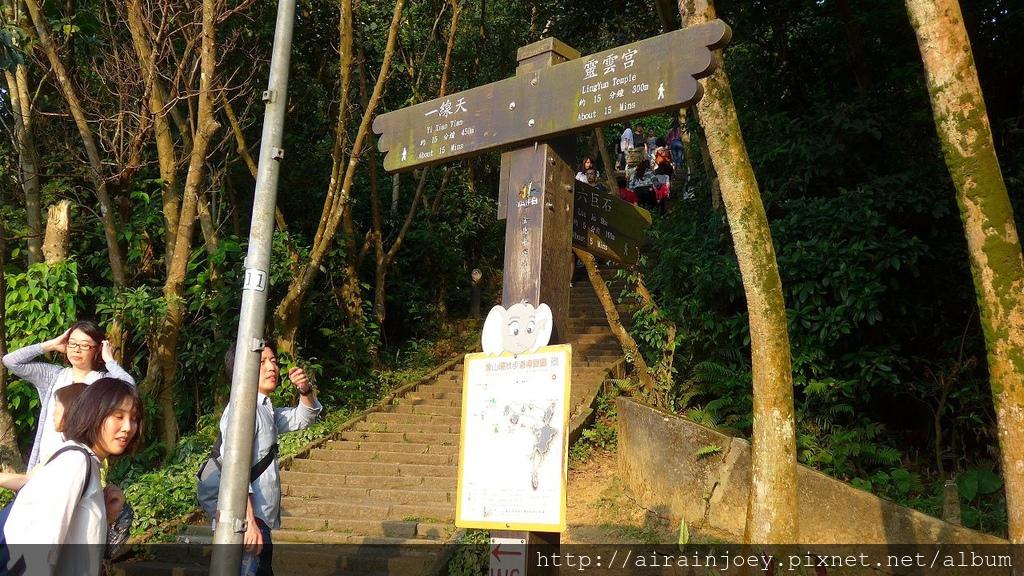 台北市-象山步道10.jpg