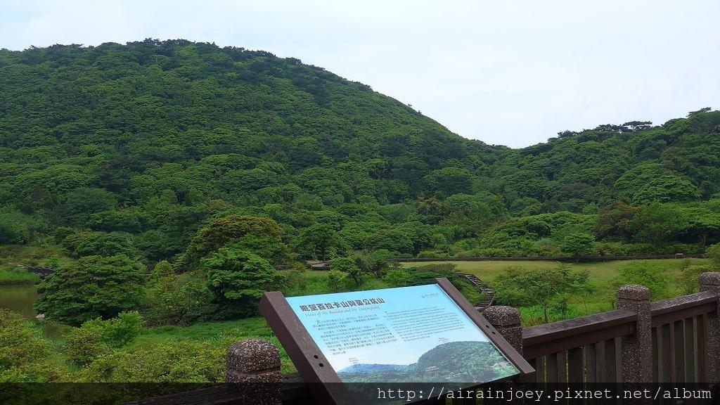 台北市-陽明山-大屯自然公園04.jpg