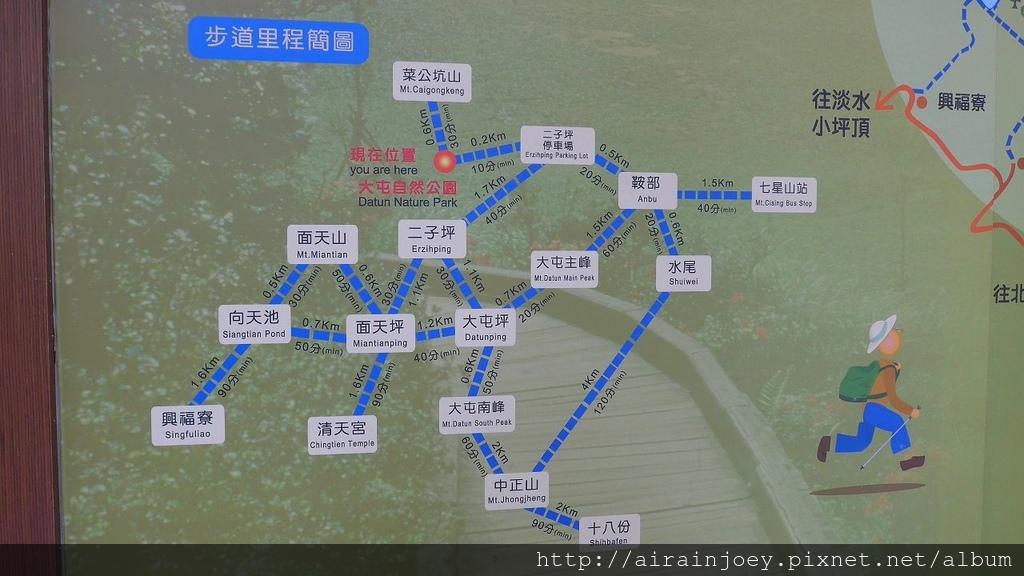 台北市-陽明山-大屯自然公園11.jpg