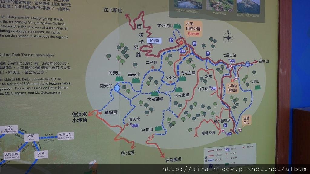 台北市-陽明山-大屯自然公園10.jpg