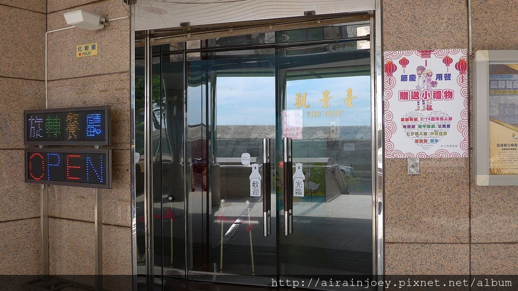 北投焚化廠觀景台-04.jpg