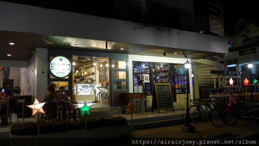 D03-009 Epic Cafe.JPG