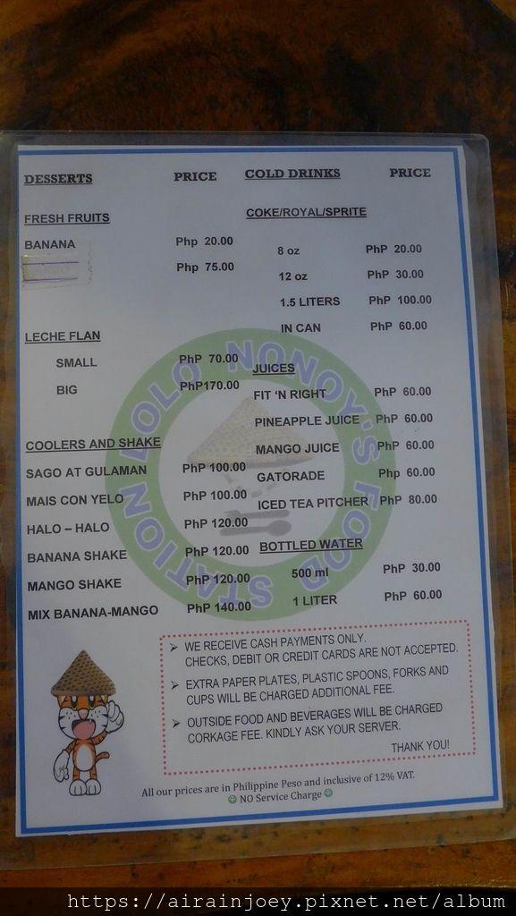 D07-097 Lolo Nonoy%5Cs Food station.JPG
