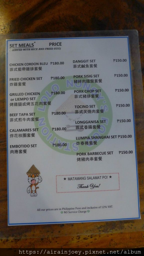 D07-096 Lolo Nonoy%5Cs Food station.JPG