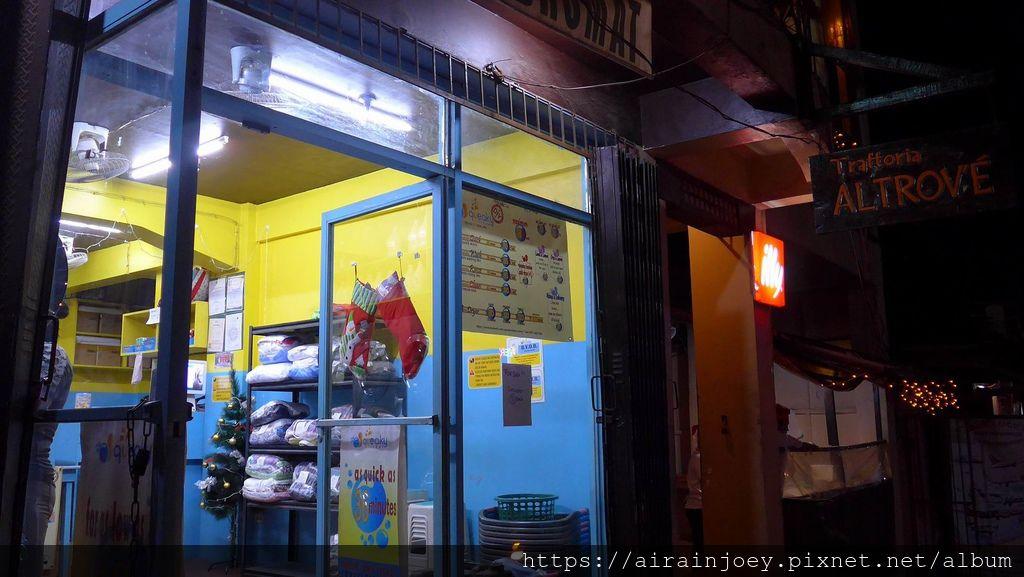 D05-008 洗衣店.JPG