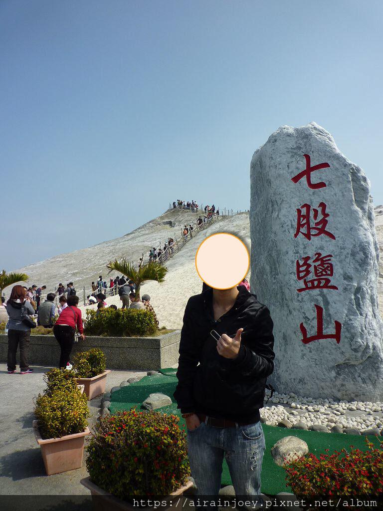 台南-七股鹽山01.jpg