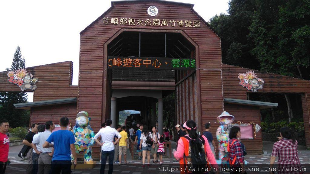 嘉義-竹崎親水公園-01.jpg