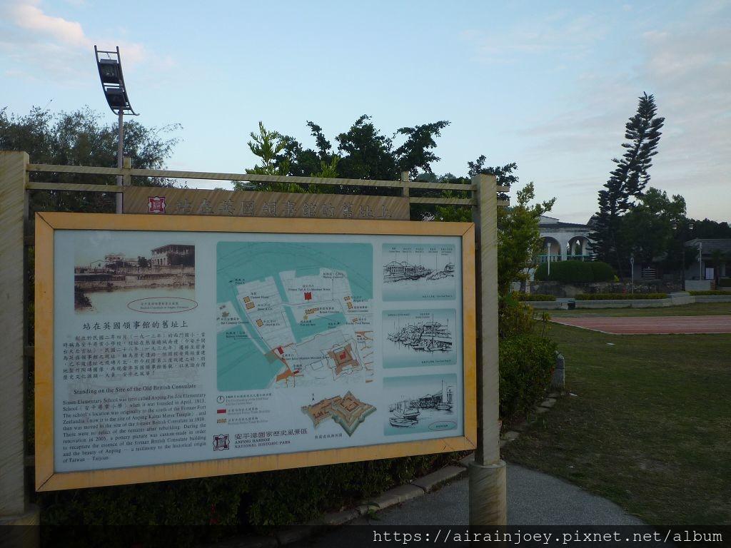 台南-安平港邊景點群01.jpg