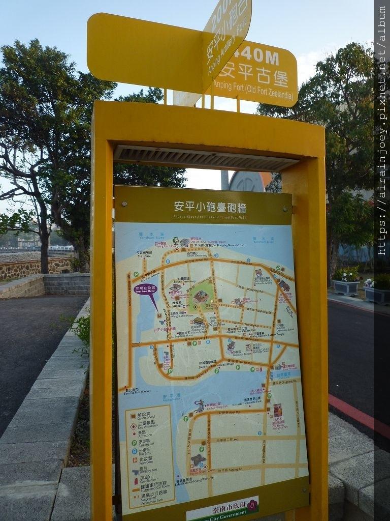 台南-安平港邊景點群06.jpg