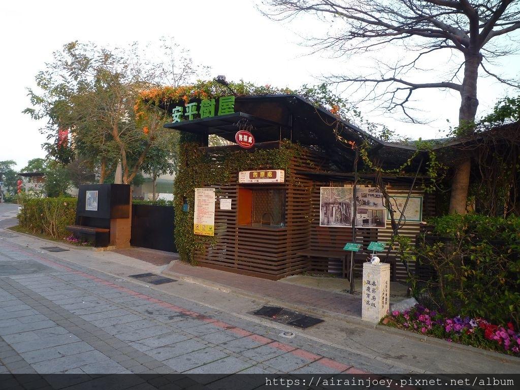 台南-安平樹屋01.jpg