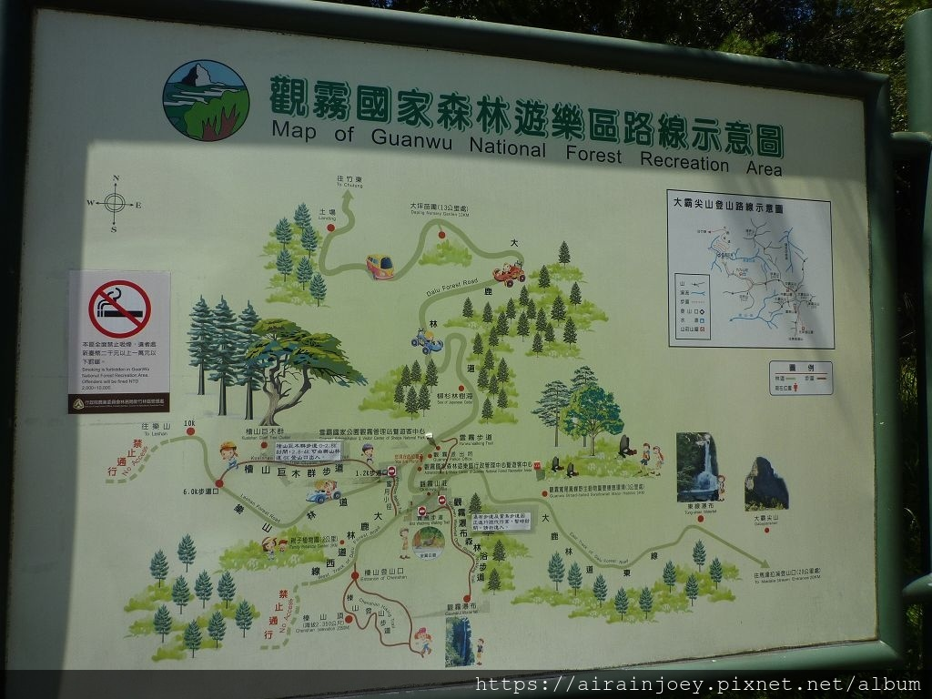 苗栗-觀霧國家森林遊樂區02.jpg