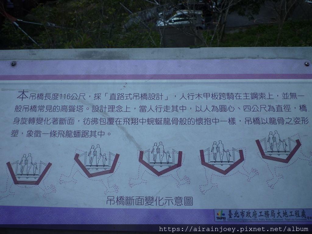 台北市-內湖-白石湖吊橋03.jpg