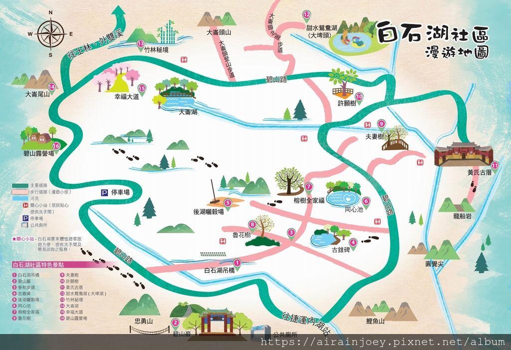 台北市-內湖-白石湖社區漫遊地圖.jpg