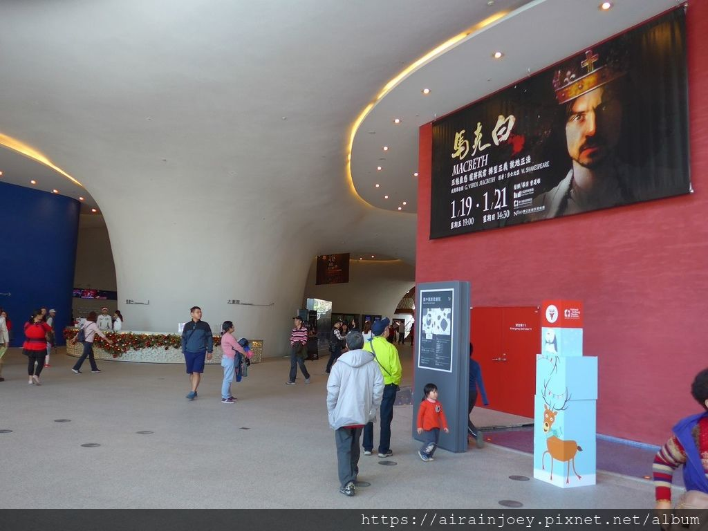台中-國家歌劇院03.jpg