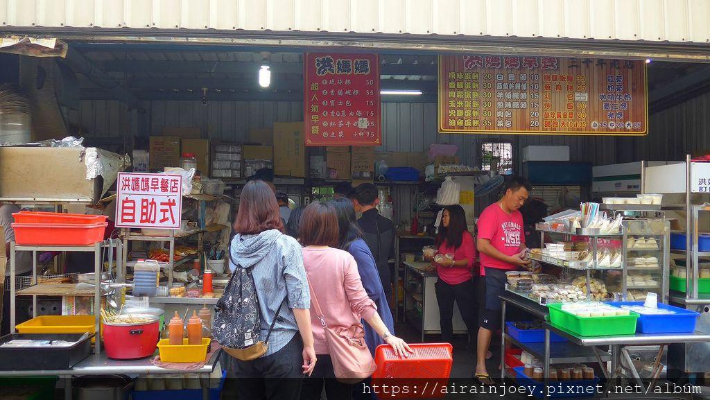 D04-001 洪媽媽早餐店.jpg