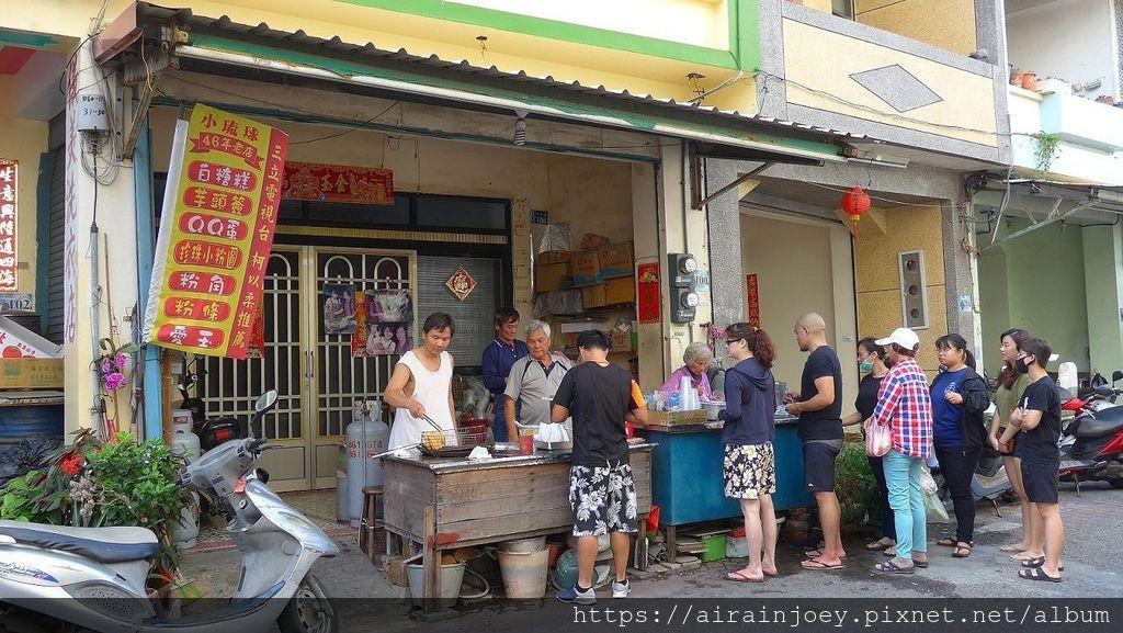 D03-045 郵局對面阿婆粉圓.jpg