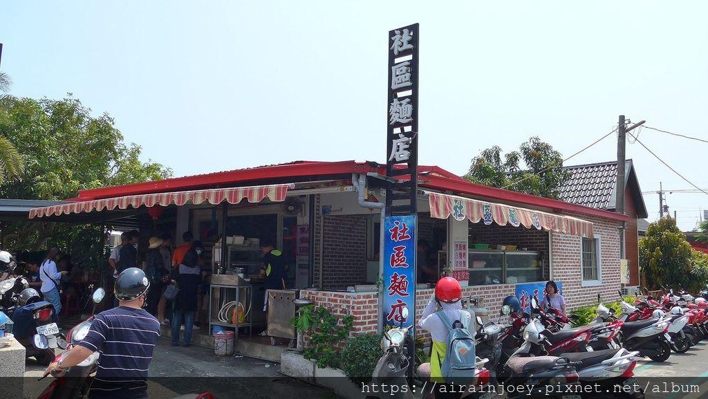 D03-153 社區麵店.jpg