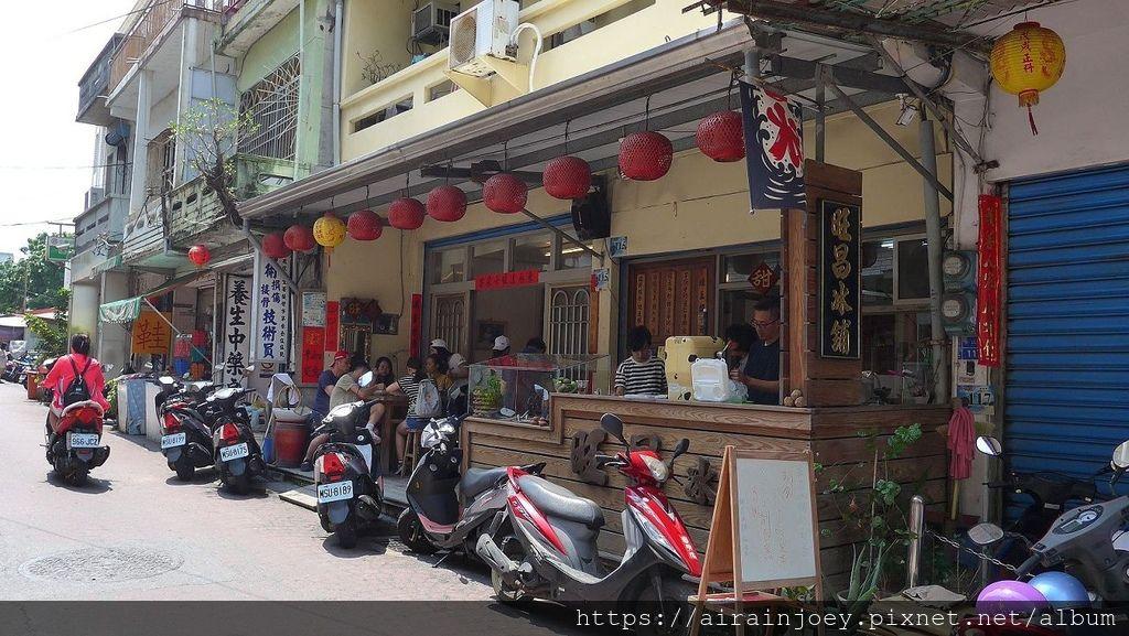 D03-156 旺昌冰舖.jpg