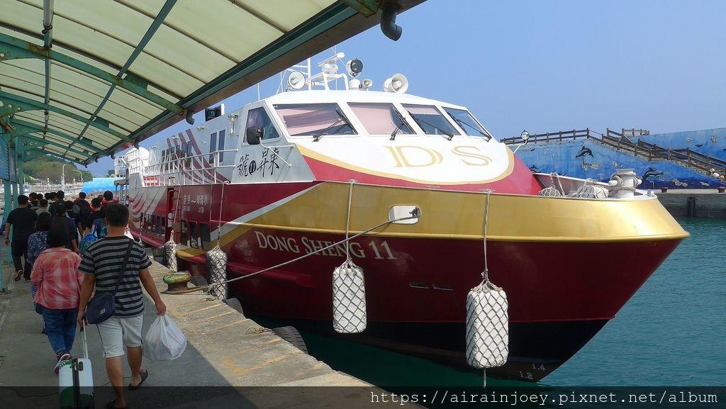 D04-069 東琉線客船.jpg